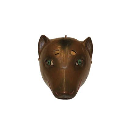 Vintage Carnival Animal Mask